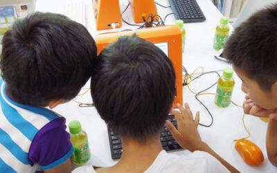 【第2回】ヴェルテック&ジェンダーイコール共催:小学生向けプログラミングワークショップ
