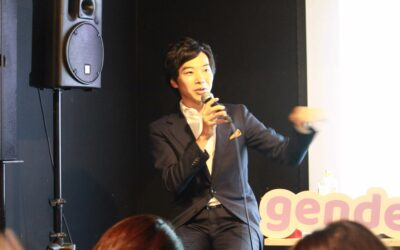 【イベントレポ:後編】日本メディアの歪んだ「ジェンダー問題」について考えよう!第1回ジェンダー☆ラボ