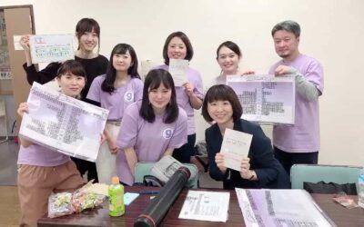 【イベントレポート】「ミニマム収納」と「ミニマム家事」運気アップ講座