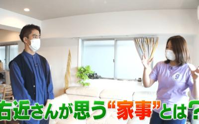 代表田渕がめざまし8に出演。テーマは「家事格差」