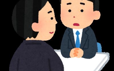 【子育てジェンダー平等記事vol.3】男性育休取得の際に、男性会社員が注意するべきポイント集