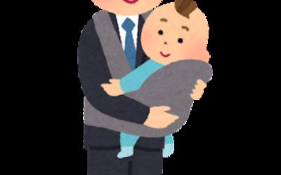 【子育てジェンダー平等記事vol.4】男性育休取得の際に、企業側が気を付けるべきポイント集(前編)